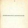 Képzőművészeti élet a felszabadulás után: A Vallás- és Közoktatási Minisztérium képzőművészeti iratanyaga 1945-1949